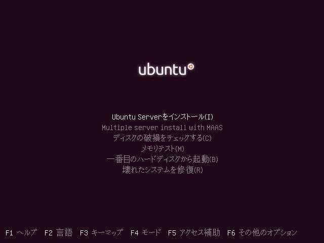 ubuntu_server_2