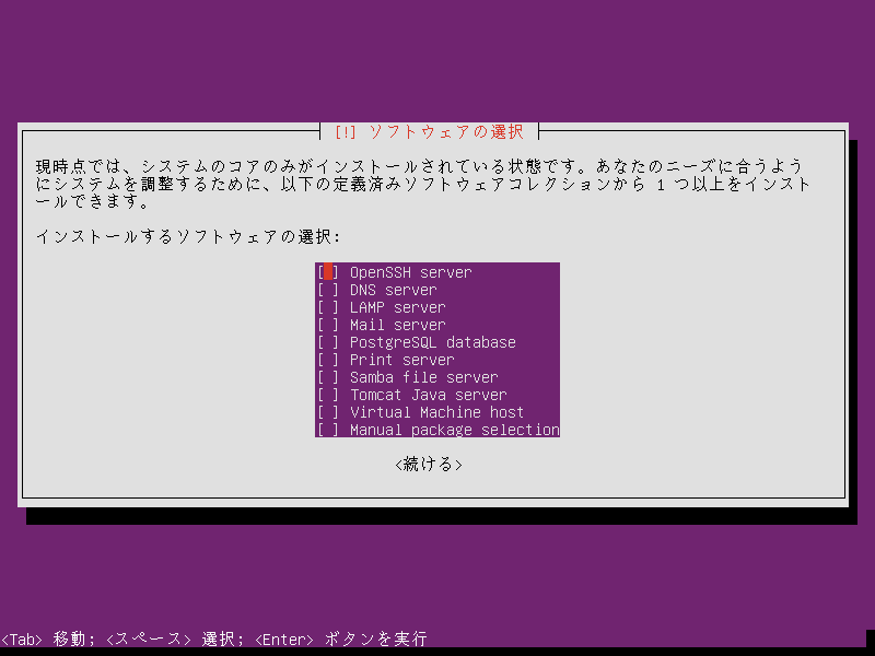 ubuntu_server_26