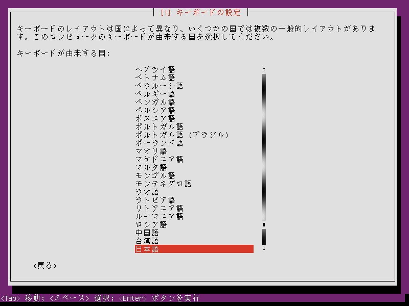 ubuntu_server_5